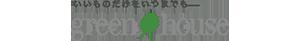 グリーンハウス株式会社